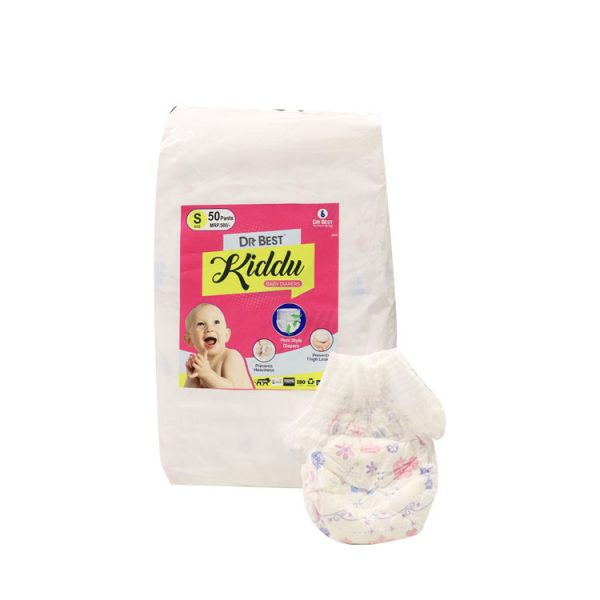 BABY DIAPERS-S